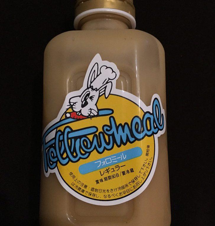 茹でたもやしと豚肉にフォロミールBUKKAKEでサラダ風ツマミ!