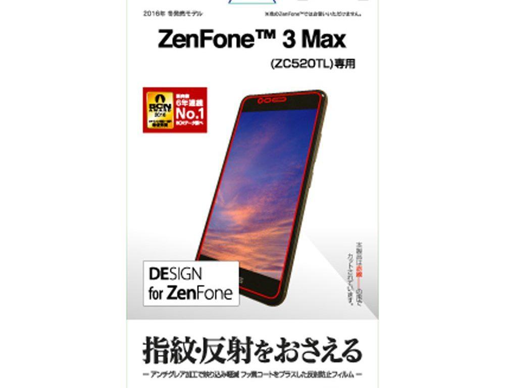 Re:次期サブ機のZenFone 3 Maxが届きました。