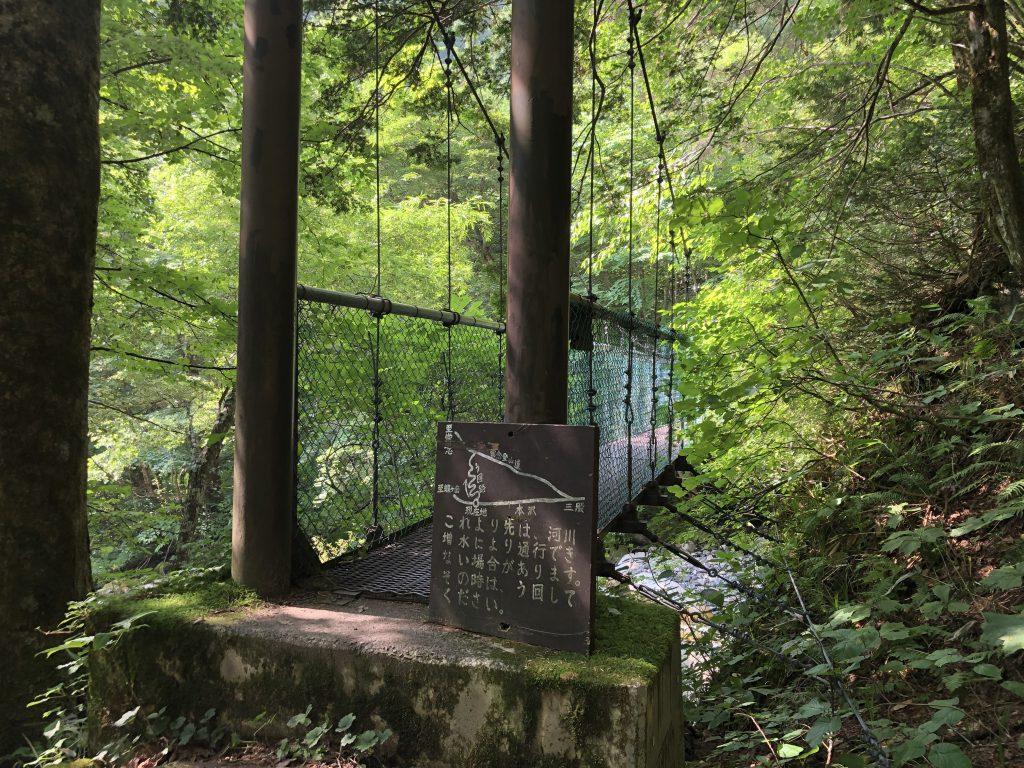 蝶ヶ岳 吊橋