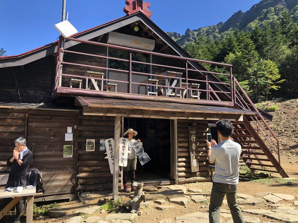 八ヶ岳連峰 赤岳 行者小屋