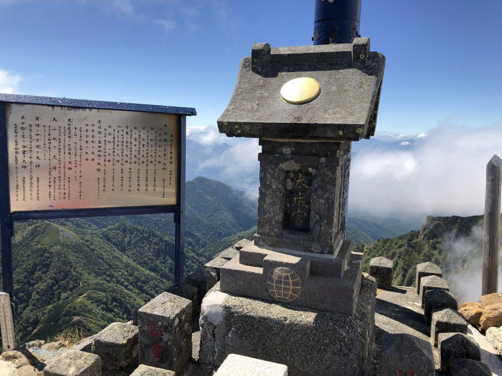 八ヶ岳連峰 赤岳 山頂