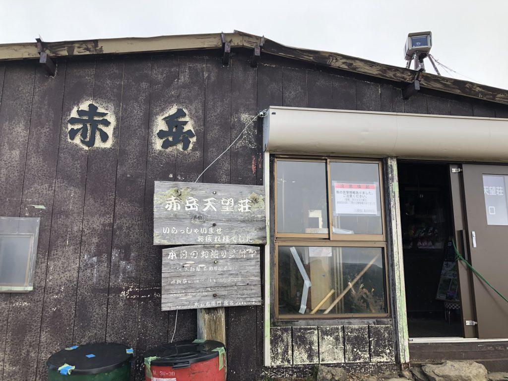 八ヶ岳連峰 赤岳 赤岳天望荘