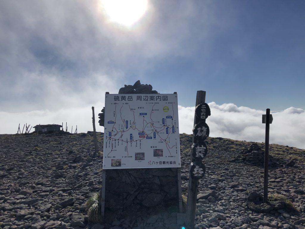 八ヶ岳連峰 硫黄岳 山頂