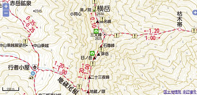 八ヶ岳連峰 横岳